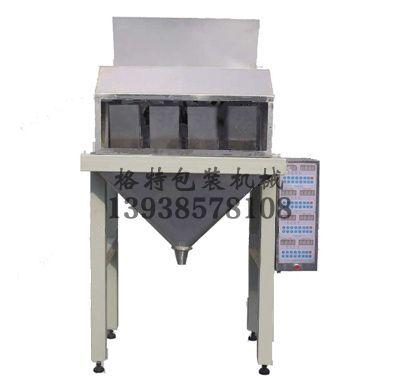 颗粒包装机(颗粒自动定量包装机)GT-CK014型