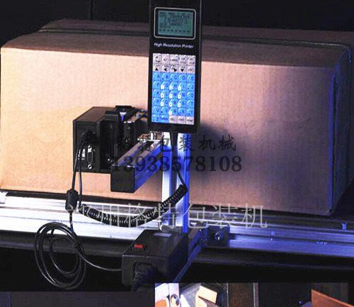 配线多功能喷码机GT-TL300型