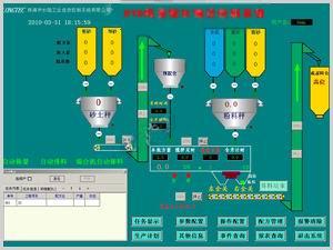 比亚迪实业公司太阳能板混浆配比系统项目开发