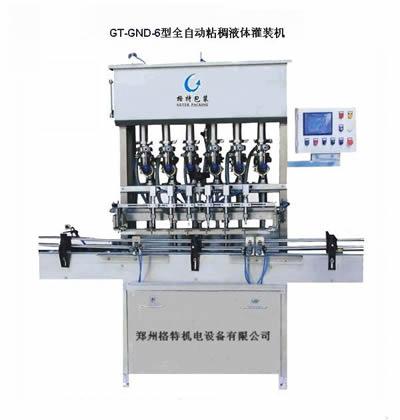 全自动粘稠液体灌装机GT-ND型