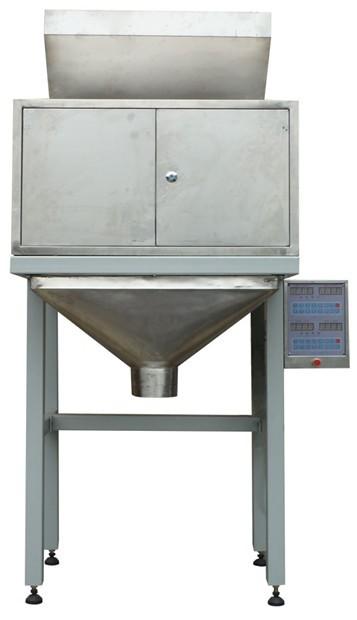 颗粒自动定量包装机(颗粒剂包装机)GT-CK102