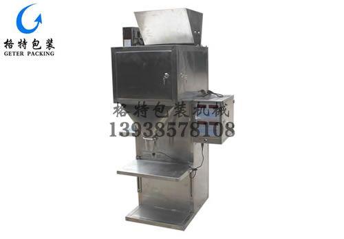 颗粒包装机(颗粒剂自动定量包装机)GT-CK012型