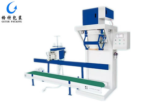 自动定量颗粒包装秤(10-50kg)