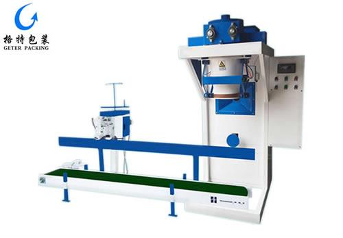 自动定量粉剂包装秤(4-50kg)