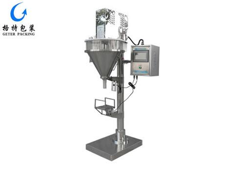 称重式自动定量粉剂包装机(500g-10kg)