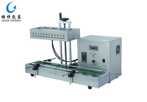 电磁感应铝箔封口机GTF-1800型