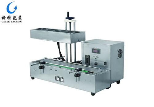 电磁感应铝箔封口机GTF-1800E型