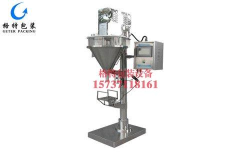 红涛调味品厂称重式自动定量粉末包装机