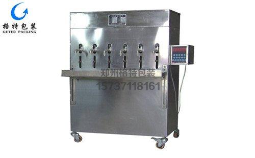 自动定量液体灌装机