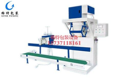 晶美化工厂自动定量颗粒包装秤L