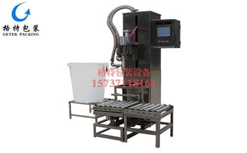 豫宏酒业1-20公斤自动定量称重式液体灌装机