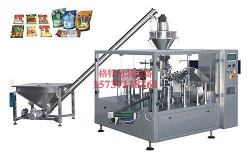 新汇面粉给袋式粉剂包装机