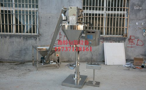 佳鑫膨润土粉厂自动定量粉剂包装机