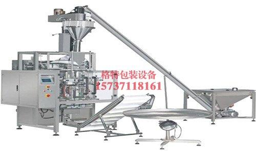 艾博山茶生物工程公司三边封四边封自动定量粉剂包装机