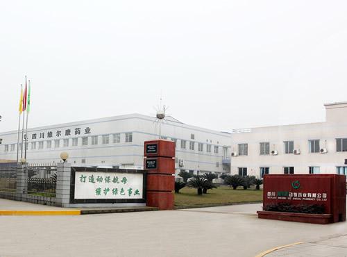 四川维尔康动物药业有限公司