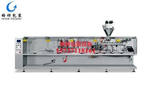 泱盛生物科技卧式全自动粉剂包装机