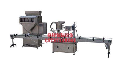 龙川饲料颗粒包装机生产线