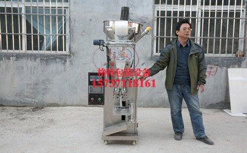 惠华塑料颗粒厂全自动颗粒包装机