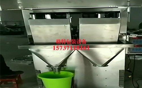 汇丰如意饲料厂双斗自动定量颗粒包装机