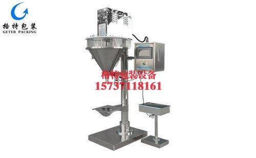 金昌面粉厂反馈式粉剂自动定量包装机
