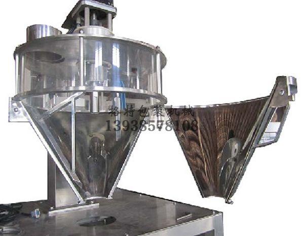 使用可开启透明料仓的粉剂包装机