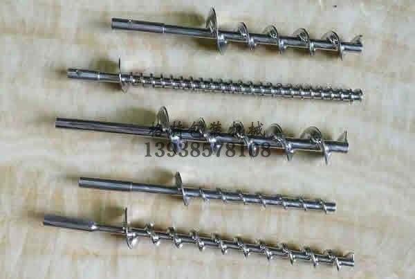 不同直径的粉剂包装机螺旋