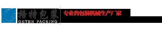 yabo888粉jibao装机logo